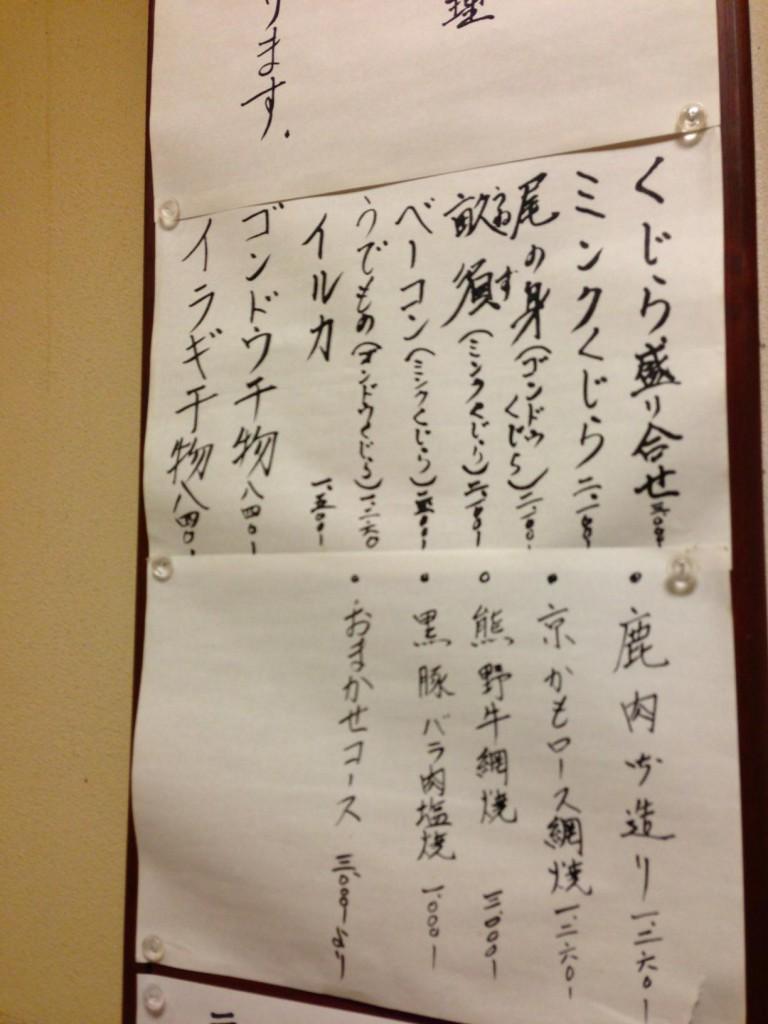 th_2013-03-29 18.29.16